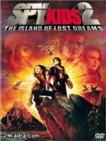 Постер к фильму Дети шпионов 2: Остров несбывшихся надежд / Spy Kids 2: Island of Lost Dreams (2002)